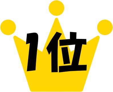 no-1oukan