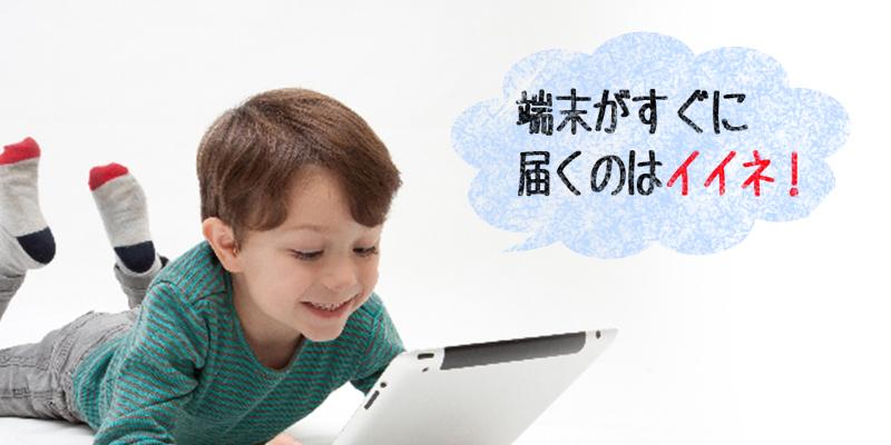 kid_4