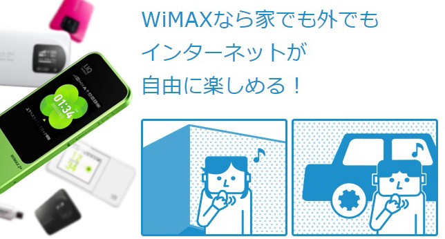 wimax_wo_topw04